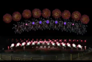 fireworks test at Tian'anmen Square